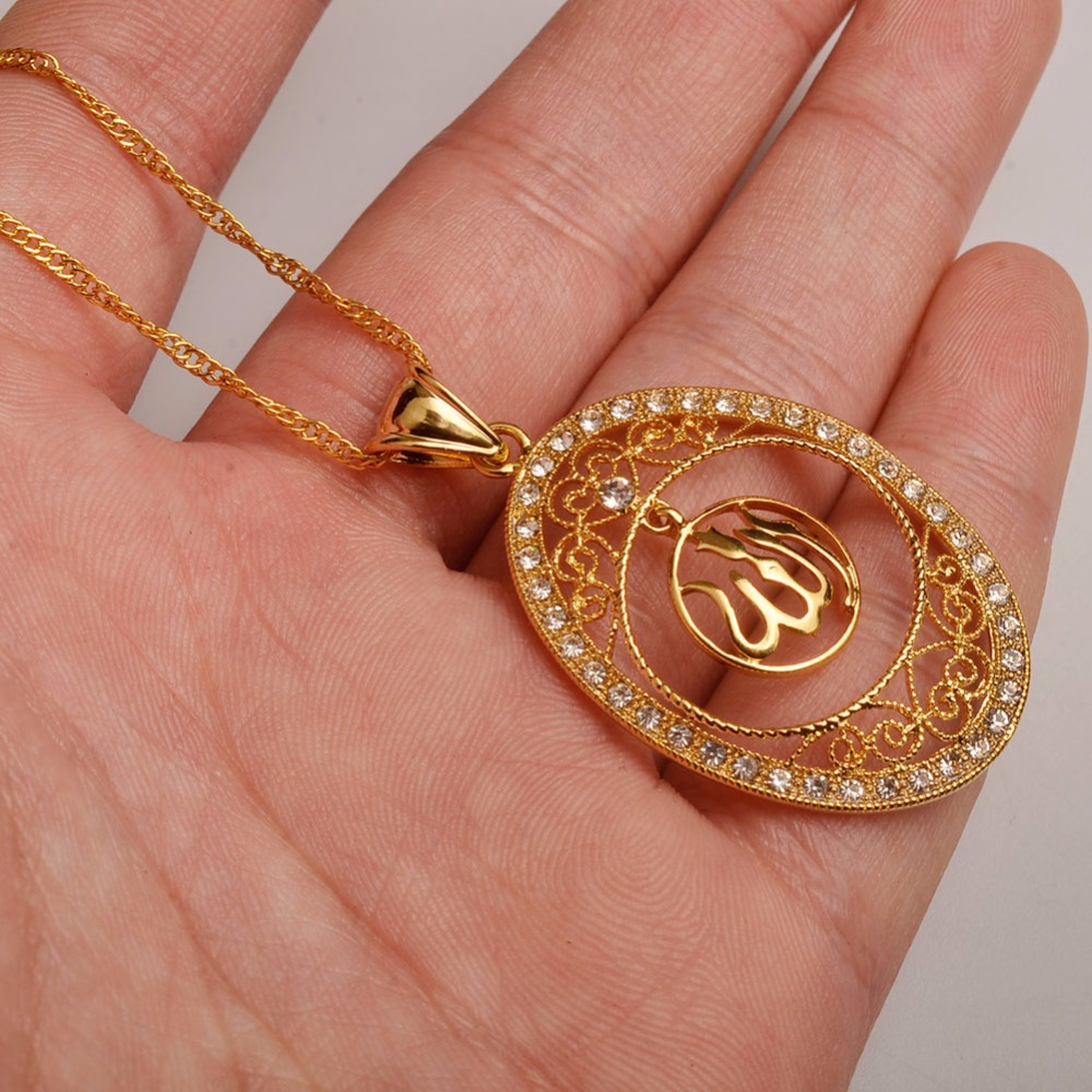 Image 2 - Anniyo gold color islam allah necklaces