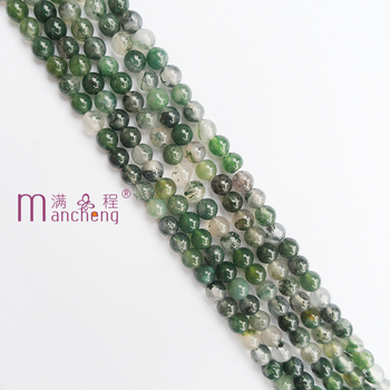 Natural Stone 6MM moss Agate bead Round Loose Beads making Woman moss Agate bead bracelet necklace jewelry (60-62 beads) image