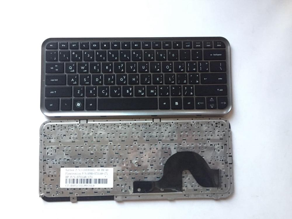 New AR Arabic Keyboard for HP pavilion DM3 dm3-1000 dm3t-1000 dm3z-1000 black wtih Silver frame Laptop Keyboard