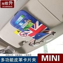 цена на 1pcs union jack Car sun visor glasses clip cd card ticket holder Storage clip car styling Auto Accessories for BMW MINI cooper
