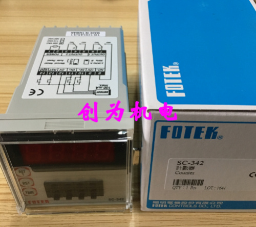 SC-342 FOTEK compteur multifonctionnel 100% nouveau et OriginalSC-342 FOTEK compteur multifonctionnel 100% nouveau et Original