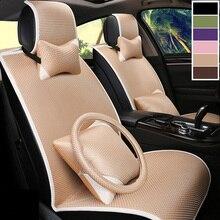 Verano fundas de asiento de Coche, no accesorios del coche suministros caliente universal, no se mueve de tela neta 4 estaciones cojín del asiento de coche
