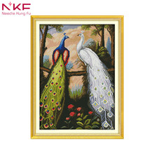 The forest peacock Chinese print pattern cross stitch decor diy dmc 14ct  embroidered needlework set everything for handmade