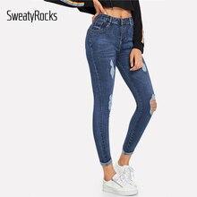 Jeans di SweatyRocks Jeans