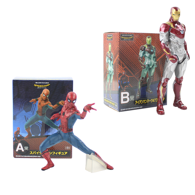 The Avengers Figure Toy Homecoming Iron Man Spiderman Spider-man Model Doll Gift For Kids Toys & Hobbies