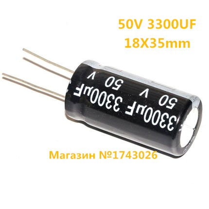 High quality 10 pcs/lot <font><b>50V</b></font> <font><b>3300UF</b></font> 18X35mm <font><b>3300UF</b></font> <font><b>50V</b></font> Electrolytic capacitor ic image