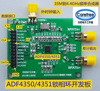 ADF4350 Development Board ADF4351 Development Board 35M 4 4G Signal Source Local Oscillator Signal Source