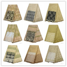 Wholesale Newest Golden French Lace Fabric For Wedding Dress, Africa embroidery Tulle Swiss 5 yards