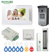 Raykube проводной телефон видео домофон запись Системы 7 дюймов ЖК-дисплей Мониторы RFID считыватель и Камера с 180 кг Электрический магнитный замок