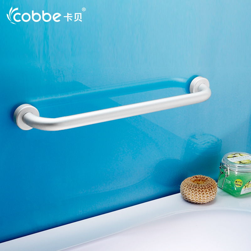 Safe Bathtub For Elderly Of Solid Bathroom Accessories Aluminum Grab Bars  Several Sizes Of Helping Handle