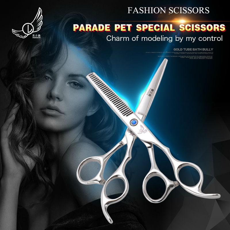 6 инчни алат за резање стањивачких шкара за косу Фризерске шкаре од нехрђајућег челика Уобичајене равне ножеве
