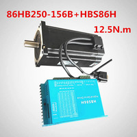 Free shipping Nema 34 12.5N.m Closed Loop Stepper Motor Kit Servo Driver HBS86H + 86HB250 156B 86 2 Phase Stepper Motor