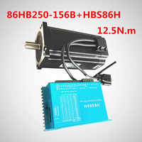 Livraison gratuite Nema 34 12.5N.m Kit de moteur pas à pas en boucle fermée servomoteur HBS86H + 86HB250-156B 86 moteur pas à pas 2 phases