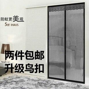 Black Curtains black curtains cheap : Popular Black Striped Curtains-Buy Cheap Black Striped Curtains ...
