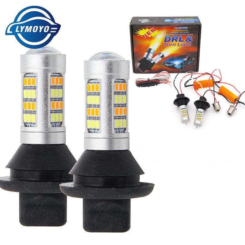 ba15s BAU15S 1156 p21w s25 42led T20 W21W WY21W 7440 light Daytime Running Light+Turn Signal Dual Mode DRL LED External Lights