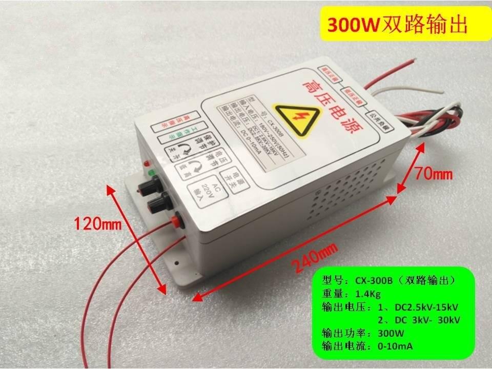 แรงดันไฟฟ้าแหล่งจ่ายไฟ 30KV Dual output,อุตสาหกรรมสกปรกแก๊ส,เครื่องฟอกอากาศ,เครื่องฟอกอากาศ,ionizer-ใน อุปกรณ์เสริมหูฟัง จาก อุปกรณ์อิเล็กทรอนิกส์ บน AliExpress - 11.11_สิบเอ็ด สิบเอ็ดวันคนโสด 1