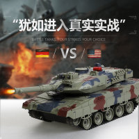 2.4G Remote Control Tank Model Children Cross country Toys Multiplayer vs Alloy Tank Battle Simulation smoke & vibration 4 MBT