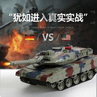 2.4G Remote Control Tank Model Children Cross country Toys Multiplayer vs Alloy Tank Battle Simulation smoke & vibration 4 MBT