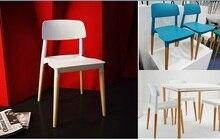 Escritório cadeira do computador cadeira de perna de madeira cadeira de plástico PP preto branco sala de jantar fezes frete grátis