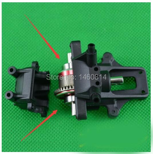Feiyue fy-01 fy-02 fy-03 fy-04 fy-05 aggiornamento parts anteriore wave box