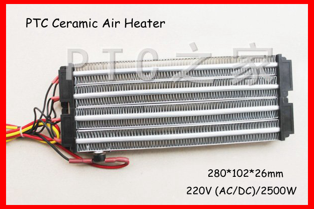 Industrial heater PTC ceramic air heater constant temperature heating element 2500W ACDC 220V 280*102mm free shipping ceramic band heater 130 75mm 220v 1500w industrial heating element