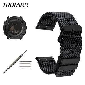 Ремешок для часов Milanese из нержавеющей стали, инструмент для Suunto 9 / Ambit 3, вертикальный/Spartan Sport HR, ремешок для наручных часов, черный браслет