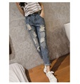 9137 f female loose hole jeans beggar pants plus size ankle length trousers