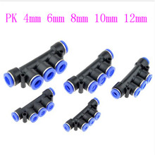 цена на 1 pcs Air Pneumatic Fitting PK 4mm 6mm 8mm 10mm 12mm OD Hose Tube Push In 5 Port Gas Quick Fittings Connector Coupler