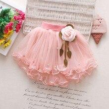 Детская одежда с юбкой для маленьких девочек юбка-пачка из марли с цветочным принтом для танцевальной вечеринки, костюм для девочек детская одежда для девочек