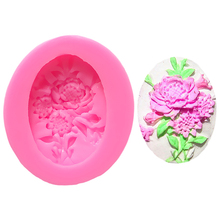 Chrysanthemum Flower cupcake molde silicona chocolate fondant silicone moulds for cake decorating