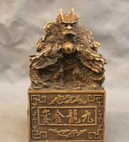 6 Chinese Pure Bronze Imperial Jade Seal Dragon Statue #1 R0712