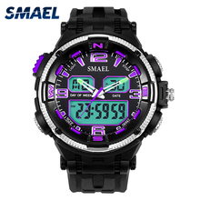 SMAEL Brand Purple Color New Fashion Men Watches Analog Quartz Wristwatch Men's Dual Digital Sport Watches Male Time Clock 1360