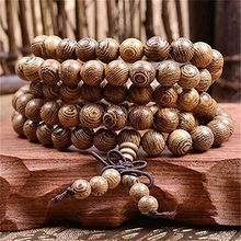 2019 Women Men 8mm Wooden Bead Buddhist Prayer Mala Necklace Bracelet Gift Jewelry About 108 PCS Home Decor Accessories(China)