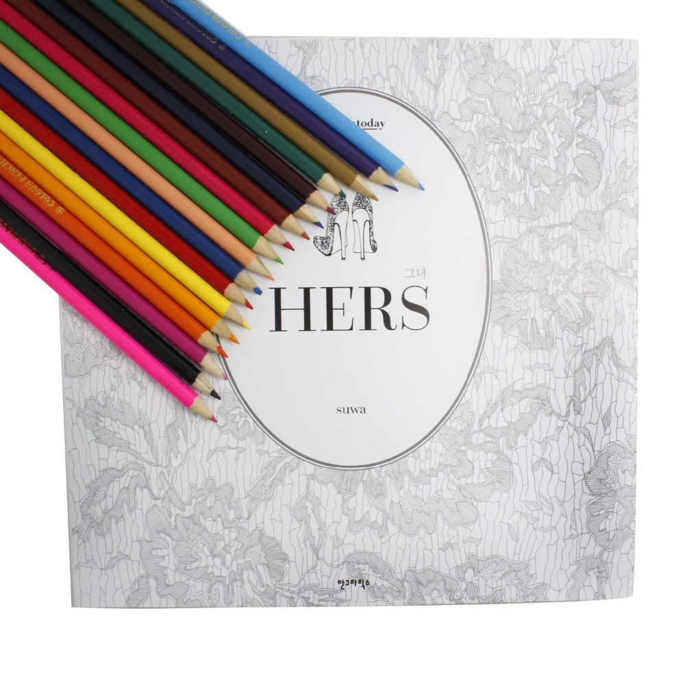Hers Coloring Book Send 18 Colours Pencils
