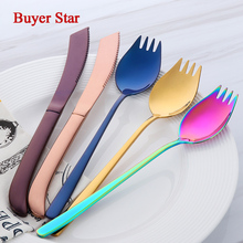 Newest Dinnerware Set 7 Color 18/8 Stainless Steel Black Rainbow Cutlery Set Gold Fork S poon Knives Kitchen Food Christmas Gift
