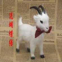furs d0075 model handicraft,props,decoration