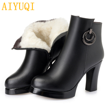 AIYUQI Womens booties 2019 new genuine leather womens Martin boots, high-heeled fashion winter warm thick wool boots snow