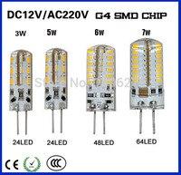 HIGH Power G4 3W 5W 6W 7W LED Crystal Lamp Light DC AC12V Silicone Body Chandelier