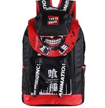 Ghoul Bags Ghoul Tokyo