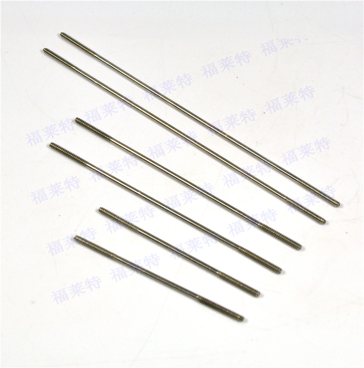 5pcs M2 Metal Push-pull Rods 60mm 80mm 90mm 150mm For RC Airplane Stable Connection Rod