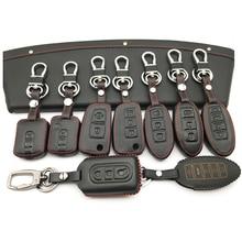 Housse de protection pour clé de voiture en cuir, pour Nissan, pour Qashqai J11, x trail T31, T32, Vampira Pathfinder Murano Teana Juke