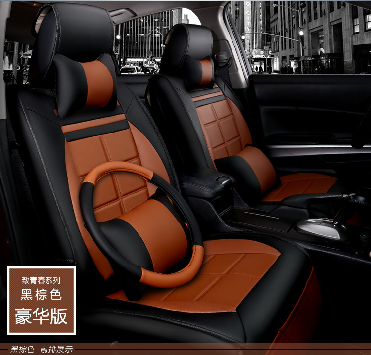 nw car seat covers for Renault Laguna Scenic Megane Velsatis Louts LAND-ROVER Freelander Range Rover Discovery defender Talisman