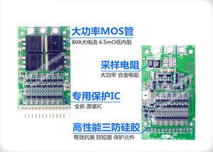 Image 4 - 6S 13S 25A BMS LiFePO4 리튬 이온 리튬 배터리 보호 보드 24V 36V 48V 7S 8S 10S 12S 배터리 전기 도구 ups 자동차