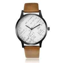 Unique Watch Men Leather Fashion