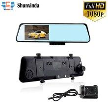 Cámara de Vista Trasera del coche dvr de Doble Lente de Espejo Auto coches DVR aparcamiento de vídeo registrator cam dash Full HD 1080 p noche visión