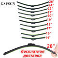GSPSCN Universal Car U-type Frameless Bracketless Soft Rubber Car Windscreen Wiper Blades 14 16 17 18 19 20 21 22 24 26 inch