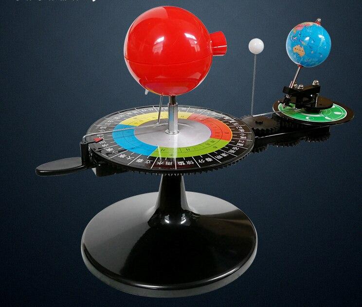 Студент планетарий набор из трех глобусы солнца земля луна модель научить образование ге ...