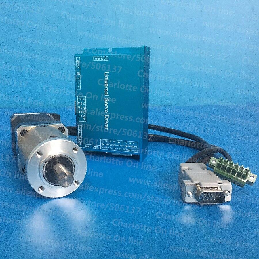 NEMA 17 Brushless SERVO DC motor24V BLDC servo gear motor with encoder 1000ppr bulit-in 232 or CAN communicaion interface 12v 125rpm encoder 41 line dc micro gear motor silver