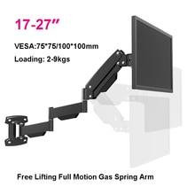 BL LG312B Brazo de resorte de Gas ultralargo, soporte de montaje en pared para Monitor de movimiento completo, resistente, de 17 a 27 pulgadas, soporte de montaje para TV LCD, carga de 2 a 9kg
