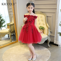 Glizt Bead Red Tulle First Communion Dresses For Girls Vestido Daminha Casamento Luxury Ball Gown Organza